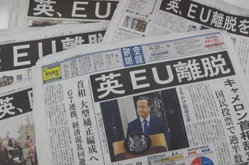 英国EU離脱.JPG